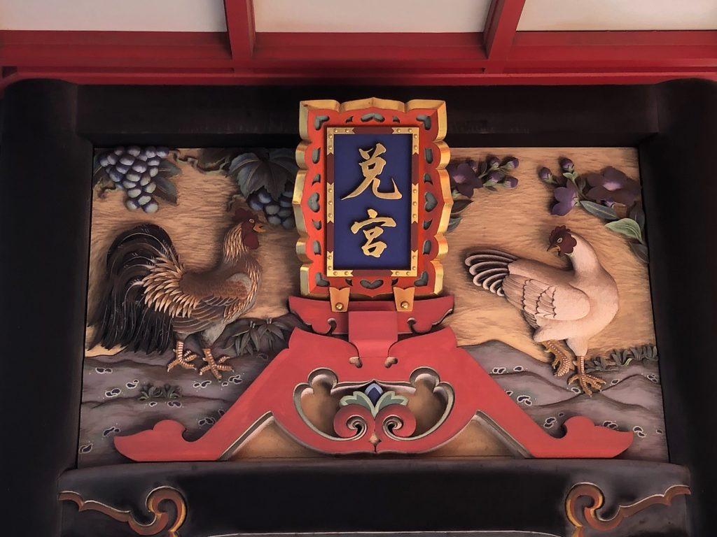 千葉神社 尊星殿 悦宮