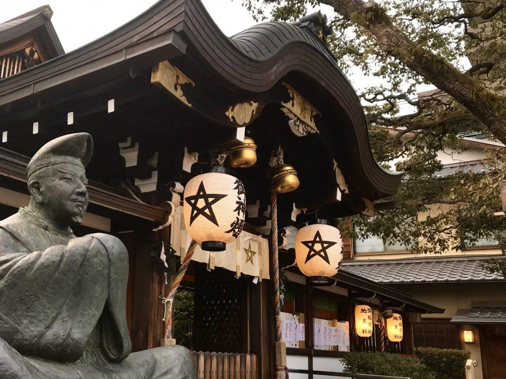 晴明神社 安倍晴明と本殿