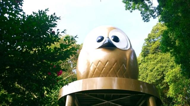 鷲子山上神社 フクロウ