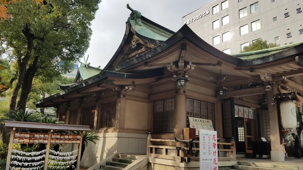 坐摩神社(いかすりじんじゃ)